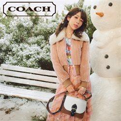 Coach Katalog ( 13 Tage übrig )