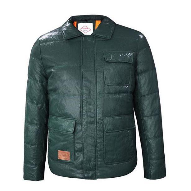 Lee Cooper PU Down Jacket Mens für 12€